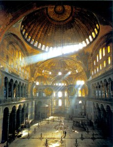 Hagia Sophia today